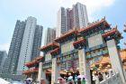 Świątynia Wong Tai Shin