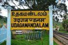 uti czyli Udagamandalam
