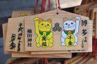 tabliczki w świątyni