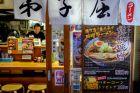 Japońska restauracja