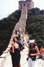 2002, Chiny, na podbój muru chińskiego!