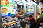 Food court - Maxwell z jedzniem za kilka dolarów